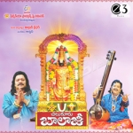 Chilukuru Baalaji songs