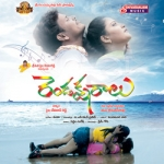 Rendaksharalu songs