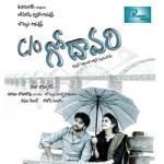 C/O Godavari songs