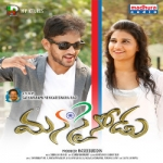 Manasainodu songs
