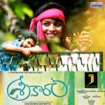 Sreekaram songs