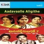 Aadavaalle Aligithe songs