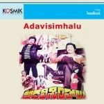 Adavisimhalu songs