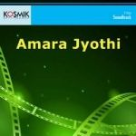 Amara Jyothi songs