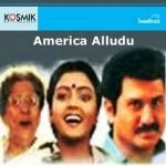 America Alludu songs