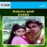 Babulugadi Debba songs