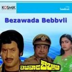Bezawada Bebbvli songs
