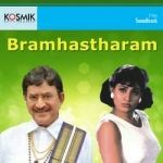 Bramhastharam songs