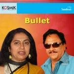 Bullet songs