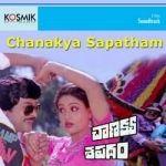 Chanakya Sapadham songs