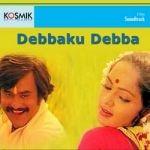 Debbaku Debba songs