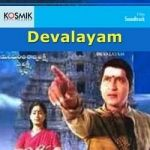 Devalayam songs