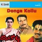 Donga Kollu songs
