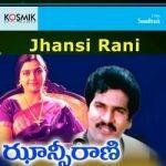 Janshi Rani songs