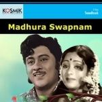 Madhura Swapnam songs