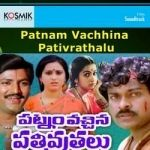 Patnam Vachhina Pativrathalu songs