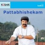 Pattbi Shekam songs