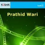 Prathid Wari songs