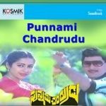 Punnami Chandrudu songs