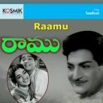 Raamu songs
