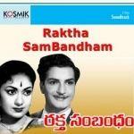 Raktha Sam Bandham songs