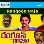 Rangoon Raja songs