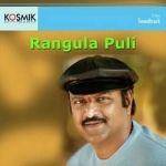 Rangula Puli songs