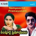 Sampoorna Premayanam songs