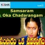 Samsaram Oka Chadarangam songs