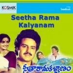 Sitarama Kalyanam songs