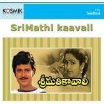 Sri Mathikaavali songs