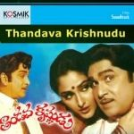 Thandava Krishnudu songs