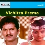 Vichitra Prema songs