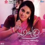 Itlu Anjali songs