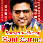 Romantic Hits of Mani Sharma