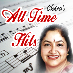 All Time Hits of Chitra - Vol 1 songs