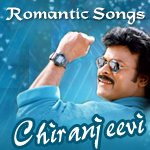 Megastar in Romantic Mood - Vol 1 songs