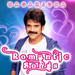 Breezy Romance Of Nagarjuna songs