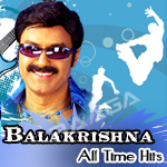 Iruvuru Bhamala...Balakrishna All Time Hits - Vol 1 songs