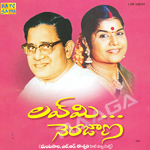 Love Me Nerajaana (Hits Of Ghantasala & LR. Eswari)
