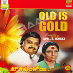Mounamelanoyi - Romantic Duets Of SPB & S. Janaki songs