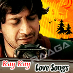 Love Blossoms Of KK - Vol 1 songs