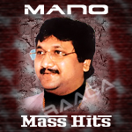 Mass Songs Of Mano - Vol 1 songs