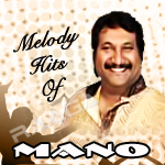 Mind Blowing Melodies Of Mano - Vol 2 songs