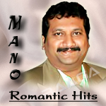 Mano Romantic Hits songs