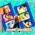 Movie Melodies songs