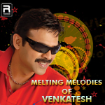 Melting Melodies Of Venkatesh - Vol 1 songs