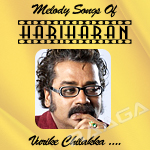Melody Songs Of Hariharan songs