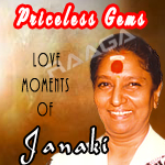 Priceless Gems - Love Moments Of Janaki songs