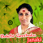 Bakthi Geethalu - Janaki (Vol 2) songs